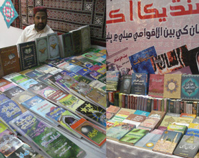 Karachi Book Ijtimaa