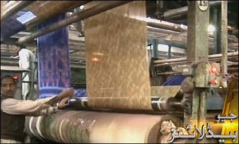 Power supply to textile mills restored