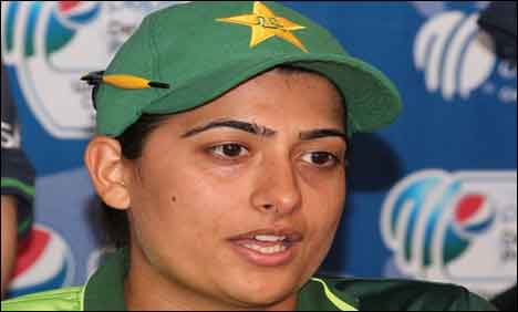 Pak squad named for Women's World Cup