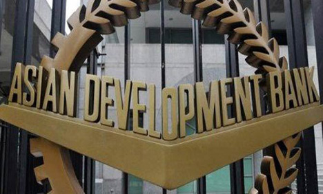 ADB aids Pakistan Islamic banking boost