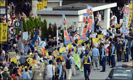 Japan anti-nuclear vote melts away