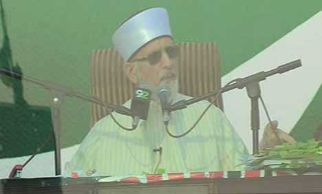 Jan 10 deadline to change system: Qadri
