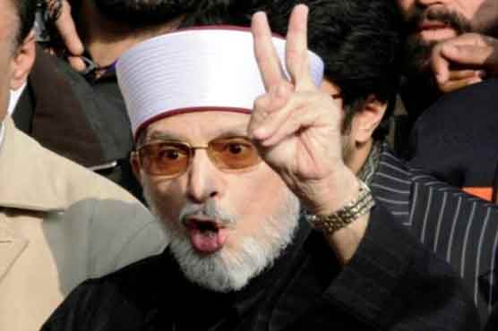 SC to hear Dr Qadri's petition today