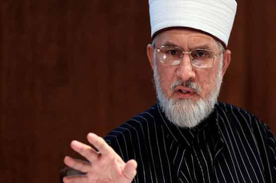 Election Commission is unconstitutional: Qadri