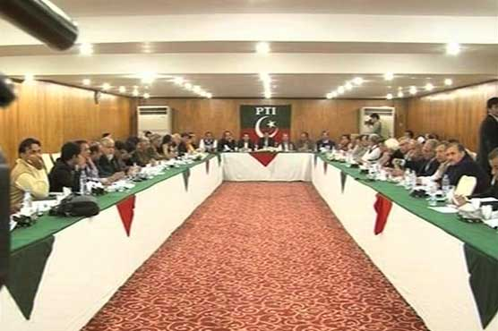 PTI's central leadership meets in Islamabad today