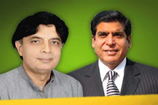 Deadlock on appointment of caretaker PM persists