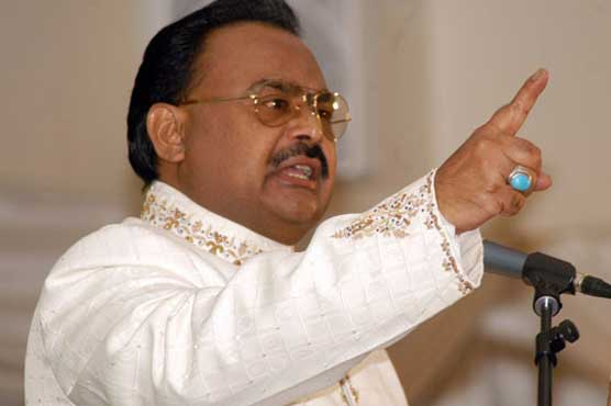 Altaf to address press conference today