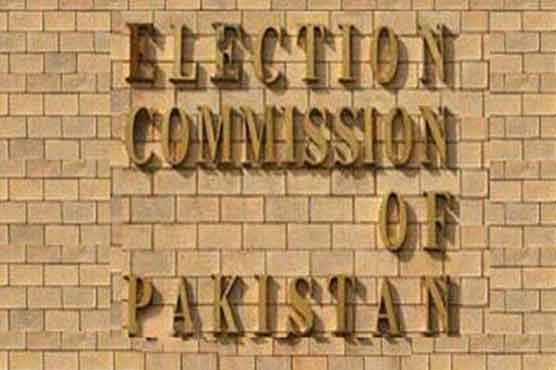 ECP probings recovery of fake ballot papers