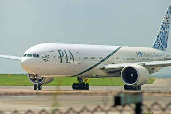PIA to close flights to Amsterdam, Frankfurt, Leads