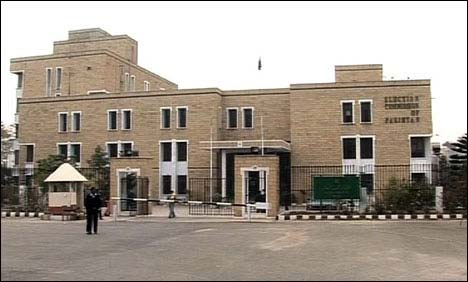 Fake degree cases to be disposed by March 16: ECP