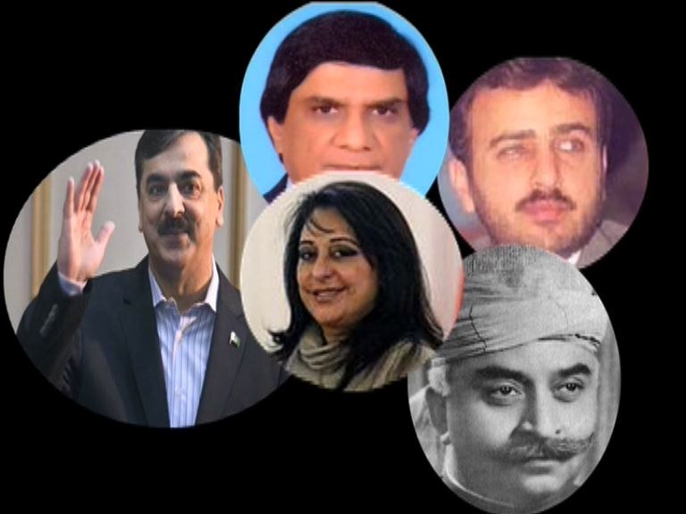 Justice Jamshed Commission exposes big loan skippers, former PM Gilani included