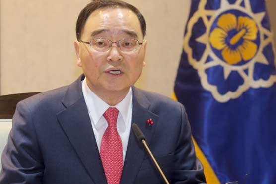 South Korean PM arrives in Islamabad