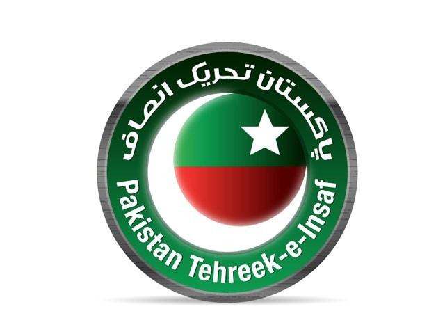 PTI expresses concerns over appointment of new KPK governor