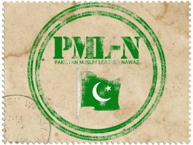 For PML-N, awarding tickets proves uphill task