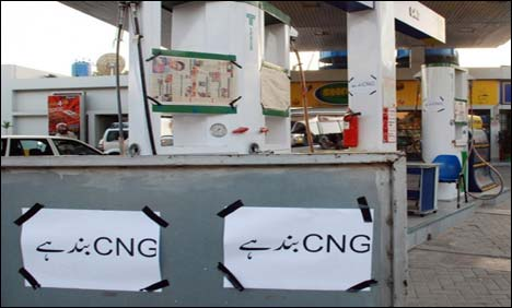 CNG to remain close for two days in Sindh