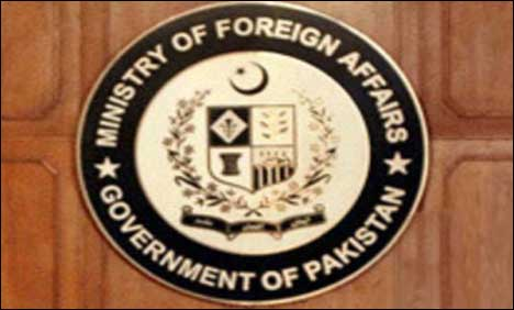 Pakistan committed to disarmament, non-proliferation: FO