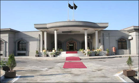 IHC orders PCB chairman's elections on November 2