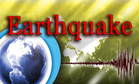 6.5 magnitude earthquake jolts Nicaragua, minor damage only