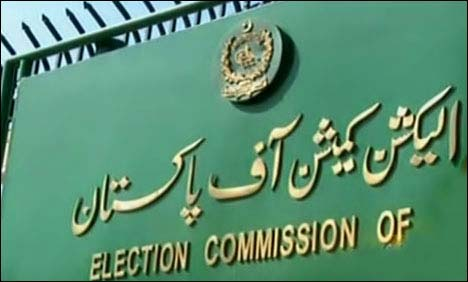 ECP issues new presidential election schedule
