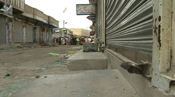 Quetta observes shutter down strike on Hazara Town incident