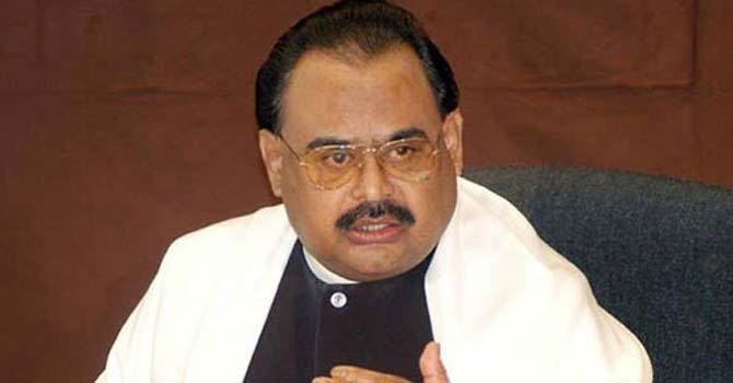 MQM decries injustice over CM post