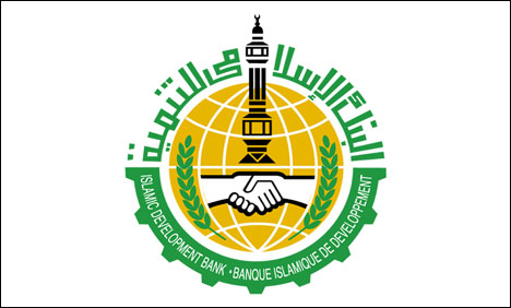 IDB to extend $850 million project assistance to Pakistan