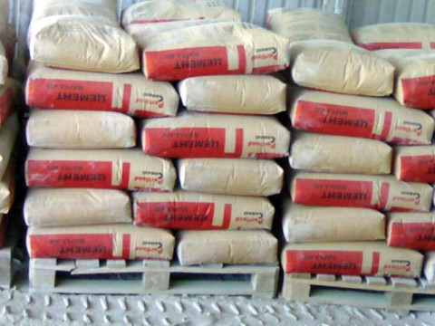 Cement dispatches in Dec reach 2.86m tons