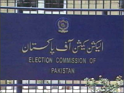Election Commission issues Code of Conduct for Observers