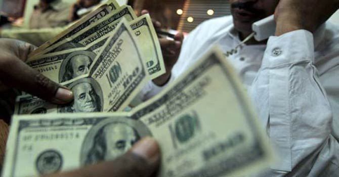 Pakistan's forex reserves fall to $13.474 billion