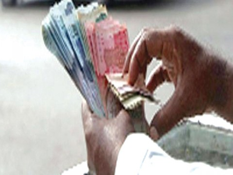 Govt revises MP salary package, perquisites