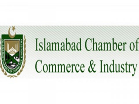 ICCI to provide interest-free loans to small businesses