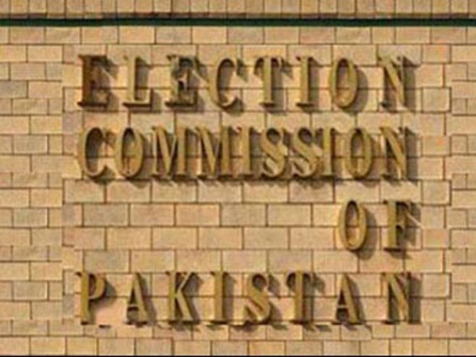Line-up for 25 PA Lahore seats