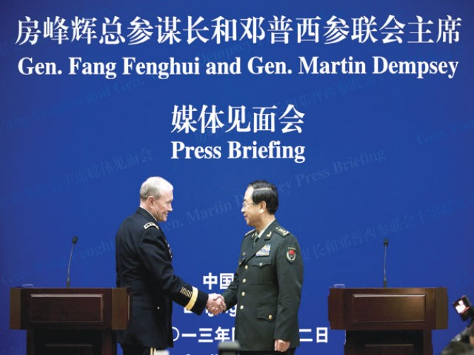Military presence in Asia 'stabilising': Dempsey