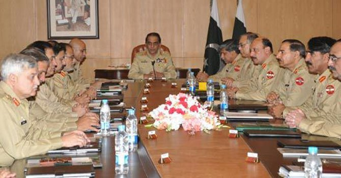 "Pakistan army sees ""internal threats"" as greatest security risk"