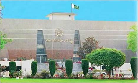 Agencies don't consider themselves accountable before courts: PHC