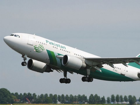 PIA staff demands Board's restructuring