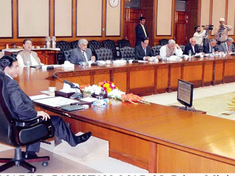 PM chairs meeting of SEZs Board of Approvals