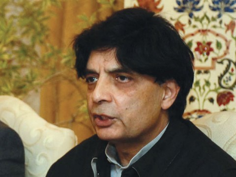 PML-N to bring own new province bill: Nisar