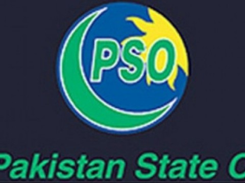 PSO, Parco MDs pressing police to avoid investigation