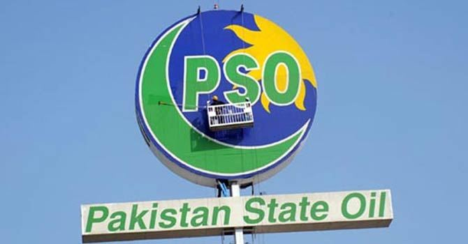 Pakistan State Oil seeks up to 1.23 million tonne oil products