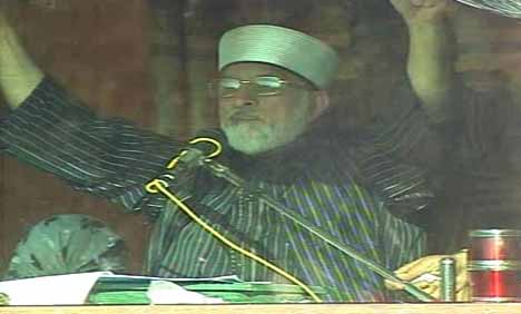 Will not leave without getting long march reply: Qadri