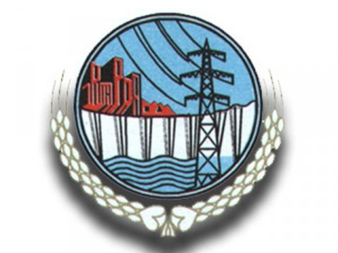 Report on power sector flawed: Wapda officials