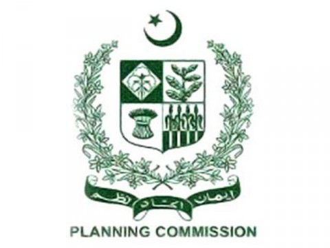 Rs 100b released under PSDP so far