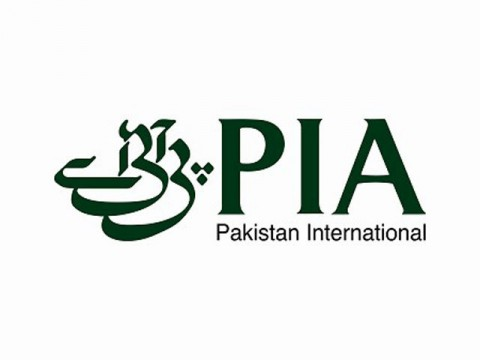 Salary raise to put more burden on PIA