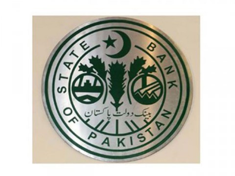 SBP unveils 10-point strategy for financial system growth