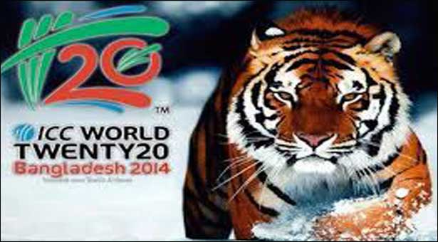 World Cup T20 1st round fixtures announced