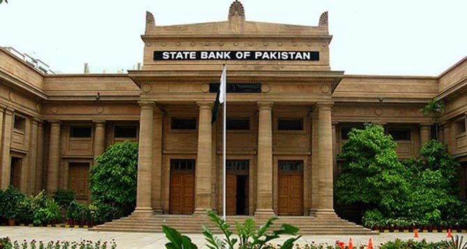 Govt borrowed Rs911bn in eight months: Budgetary support