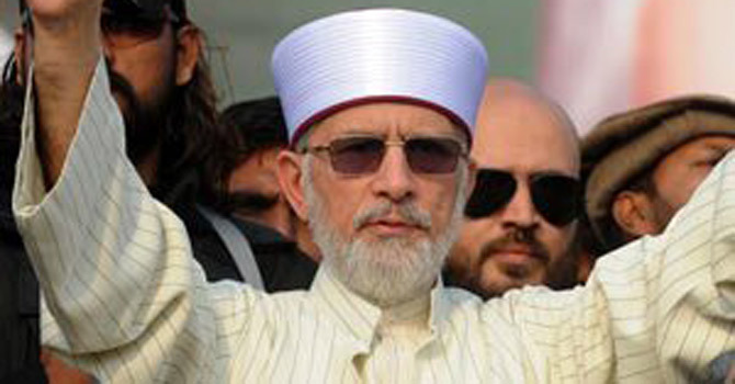 FIA launches official probe over Qadri funding source: report