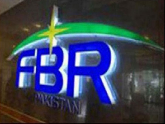 Tax on cell phones not new, says FBR