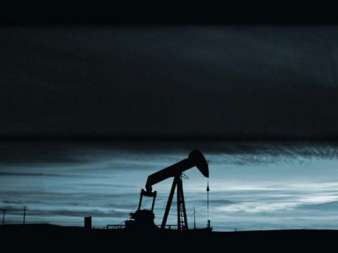 US keen to invest in oil exploration sector
